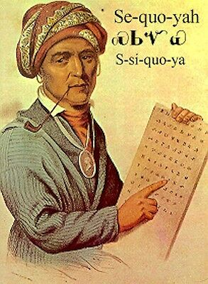 CHEROKEE LANGUAGE COURSE CDs-WORKBOOK, OTHER MATERIAL, 4 ITEMS, NATIVE AMERICAN