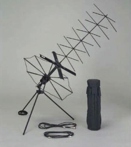 UHF Satellite Communication (SATCOM) Antenna