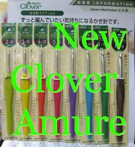 NEW-Lot-8-Clover-Amure-Soft-Touch-Crochet-Hook-size-2-6-mm