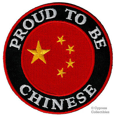 PROUD TO BE CHINESE PATCH embroidered iron-on CHINA FLAG EMBLEM PEOPLES REPUBLIC