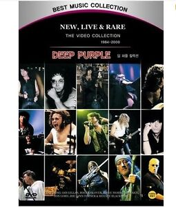 Deep Purple - New, Live & Rare DVD (New & Sealed)
