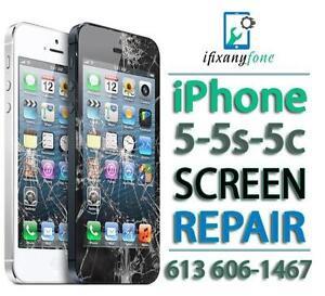Broken iPhone 6 Screen. iPhone 6 Plus Screen Repair Gatineau – iPhone 6s Screen Repair – iPad Repair – We Come To You