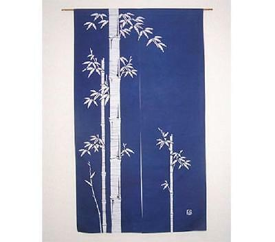 Noren Kyoto / Bamboo Navy Blue Japanese Long Door Curtain Divider SE 85 x 150cm