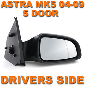 VAUXHALL ASTRA H MK5 2004-2009 PRIMED ELECTRIC DOOR WING MIRROR DRIVERS SIDE O/S