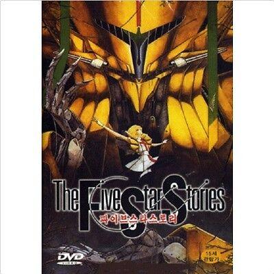 Five Star Stories (1989) DVD - Kazuo Yamazaki (New & Sealed)