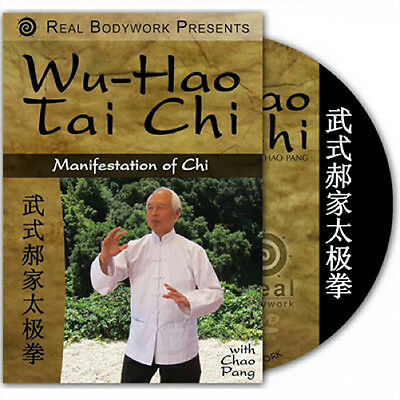 Wu Hao Tai Chi - Chi Manifestation Exercise Video On DVD - New w Free Shipping