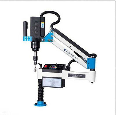 Universal 360° Angle Electric Tapping & Drilling Machine M6 - M48 1200mm new