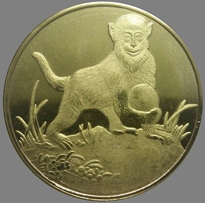 Beautiful 2016 Year Of The monkey coin with Gold plating .Uncirc.