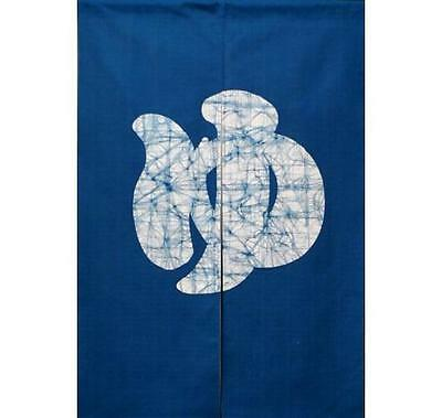 Noren Kyoto / Bath YU / Blue Japan Japanese Door Curtain Divider SE 85 x 120cm