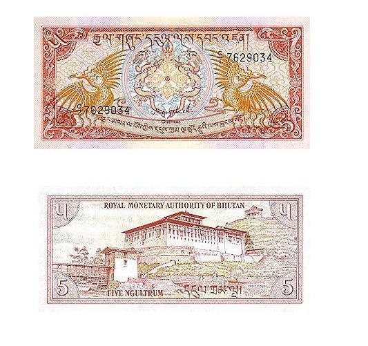 BHUTAN: 3 PIECE UNCIRC. VINTAGE BANKNOTE SET, 2 TO 10 NGULTRUM