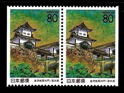 JAPÓN 1995 2187a 1v.