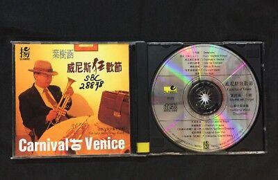 1993 威尼斯狂歡節 葉樹涵 小號 Carnival Of Venice Trumpet CD Sunrise Records 8529 Taiwan
