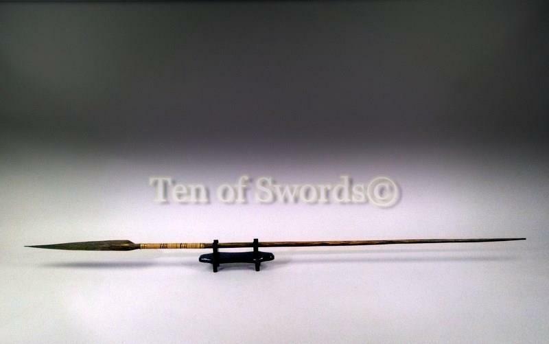 Old Mid 20c Amazonian Spear Lance Pole Arm
