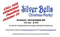 Holiday Craft Show - artisans wanted!