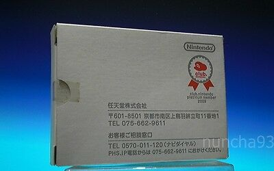 New Unopened Club Nintendo Japan Game & Watch Ball limited w/box and platinum