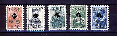 wwII Besetzung Russland Ukraine Alexanderstadt 1941 Mi 3-7 (*) REPRINT Fälschung