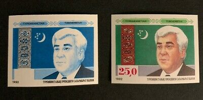 N1/20 Turkmenistan Stamp 1992 Double Errors MNH A Great Collection