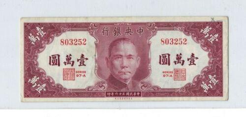 1947 China 10000 Yuan Central Bank of China