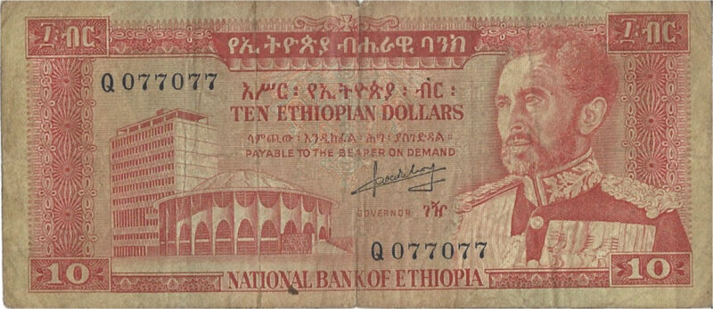 Paper Money Ethiopia 10 Ethiopian Dollars The National Bank of Ethiopia J000976