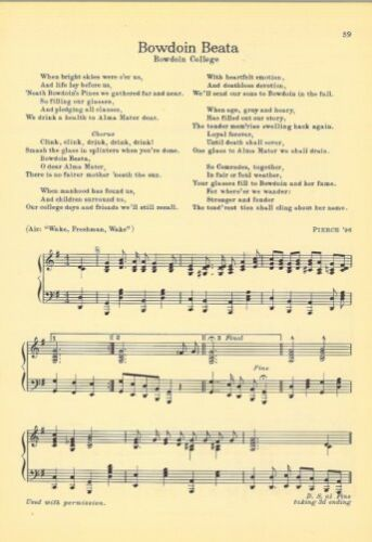 "BOWDOIN COLLEGE Vintage Drinking Song Sheet c1932 ""Bowdoin Beata"" - Original"