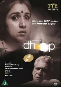 DHOOP-NEW-ORIGINAL-BOLLYWOOD-DVD-FREE-UK-POST