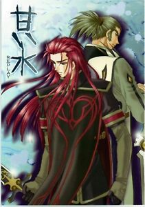 Tales-of-the-Abyss-doujinshi-Van-x-Asch-Sweet-Water-Replay-Evil-SpiralTales Of The Abyss Van