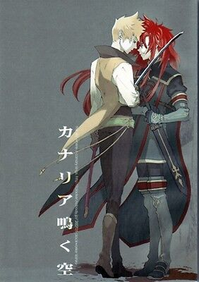 Tales of the Abyss BL Doujinshi Comic Guy x Asch The Sky Where a Canary Sings