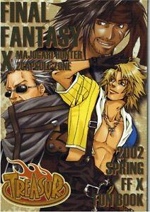 Final-Fantasy-10-X-doujinshi-Auron-x-Tidus-Jecht-Auron-Treasur-2-Capsule-Zone