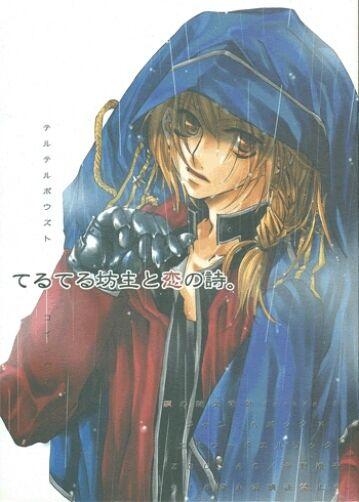 Fullmetal Alchemist doujinshi Jean Havoc x Ed Edward  Paper Doll and Love Poem
