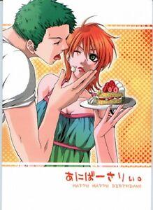 One Piece doujinshi Zoro Zolo x Nami Anniversary Watermelon