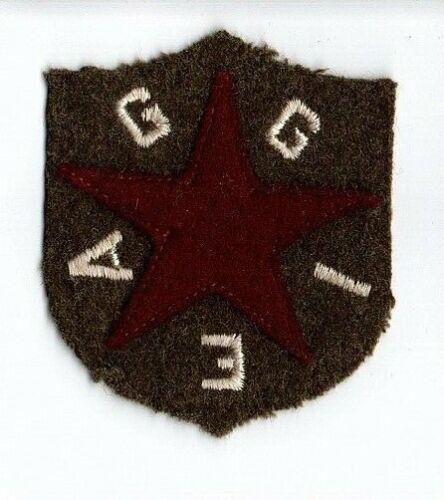 Vintage Texas A&M Aggie Felt on Wool WWII Era Corps Uniform Patch