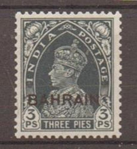 BAHRAIN SG20 1938 3p SLATE OVPT ON INDIA MTD MINT