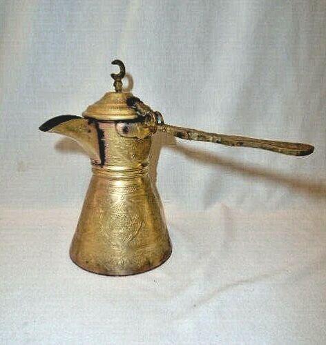 "VTG Bedouin Arab Persian Brass Jewish Engraved Coffee Pot Crescent Moon 7"""