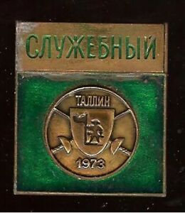 vintage-COAT-of-ARMS-BADGE-pin-SOVIET-UNION-dated