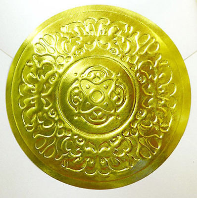 Gold Embossed Stickers (30 Gold Medallion Embossed 2