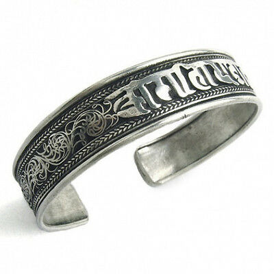 Large Tibetan Filigree Delicately Carved OM Mani Padme Hum Amulet Cuff Bracelet