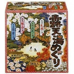 NEW Japanese Hot Spring Salt Bath Powder 30g 18 packs ONSENNOMOTO ROTENYUMEGURI