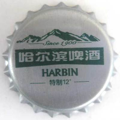 Harbin Beer Unused Crown  Bottle Cap  Kronkorken  Anheuser Busch Inbev  China