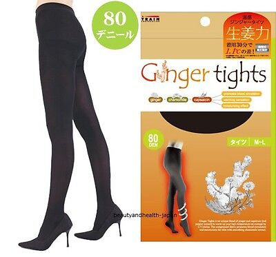 JAPAN LEG/LEGS TRAIN GINGER TIGHTS 80 DEN WARMING/COMPRESSION BEAUTY&HEALTH CARE