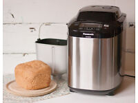 Panasonic bread maker, SD-ZB2505, with jam mode and nut dispenser
