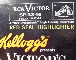 1959 ADVERTISING PREMIUM - RCA & KELLOGG'S LP