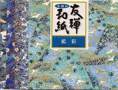 Japanese Yuzen Washi Chiyogami Origami Paper 15cm 5 sheets #3252