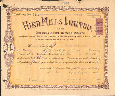 Hand Mills Limited > Bombay India textile stock certificate rupees share