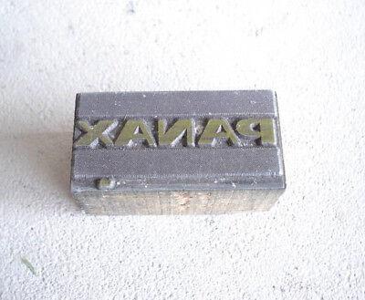 Vintage Wood Metal Printers Block Panax