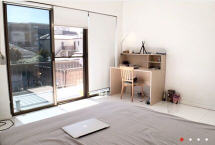 Rosebery double room available
