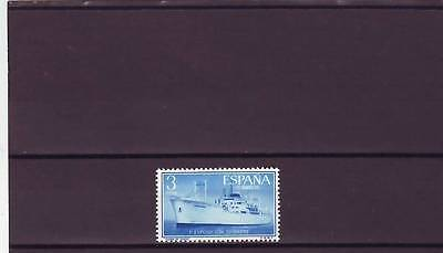 SPAIN - SG1254 MNH 1956 1st FLOATING EXHIBITION NATIONAL PRODUCTS