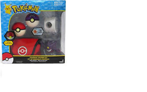 Pokemon Trainer Kit now available at Teddy N Me