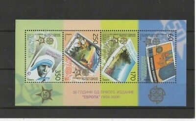 MACEDONIA , 2005 ' 50th ANNIV. OF EUROPA STAMPS ' M/SHEET , MNH + GUM  CV £30.00+
