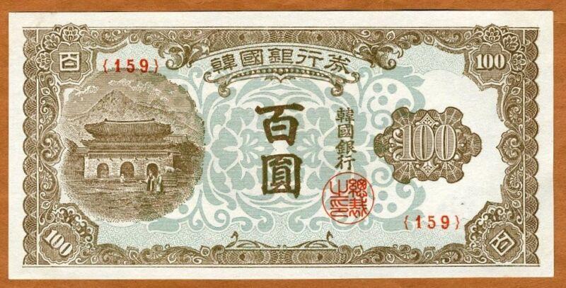 South Korea, 100 won, ND (1950), P-7, UNC