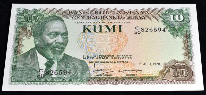 1978 Kenya 10 Shillings Banknote - CAT $5 #16 - UNC